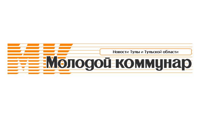 Газета «Молодой коммунар» — Новости