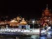 Губернский каток в Туле откроется раньше