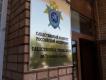 Житель Алексина забил насмерть знакомого ножками от стола
