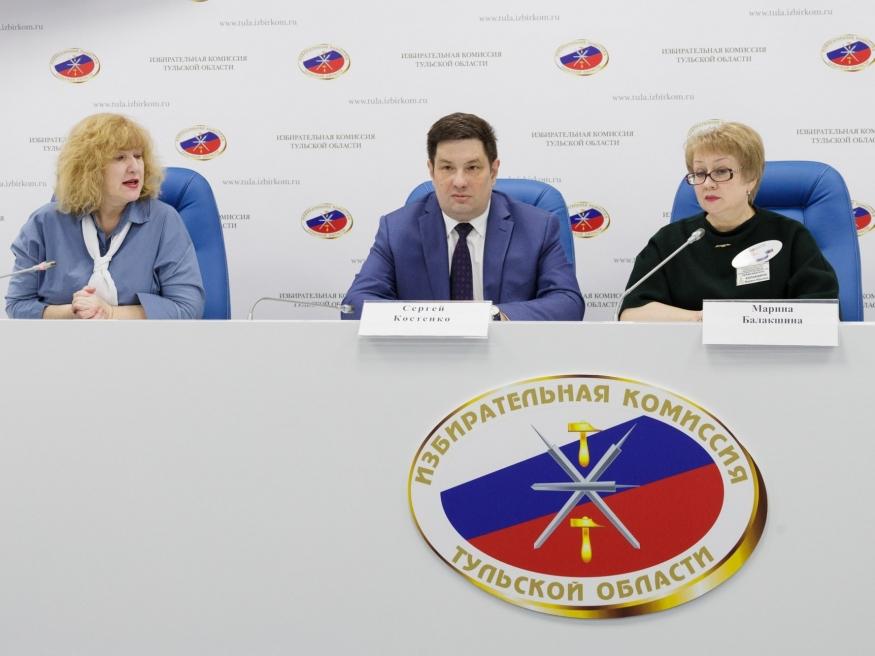 Неменее 1100 избирательных участков открылись вТульской области 18марта