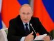 Владимир Путин объявил благодарность руководителю тульского Роскомнадзора