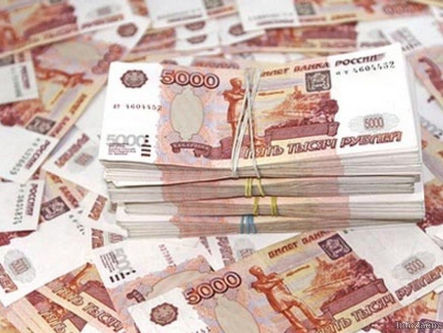 Регионам добавят 20 млрд руб. на заблаговременное повышение МРОТ