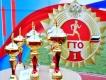 В Туле пройдут фестивали ГТО