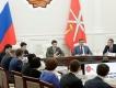 В Тульской области обсудили реализацию нацпроекта «Демография»