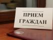Кто ответит на вопросы жителей Тульской области в октябре
