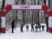 На новой лыжной базе в Туле прокат спортинвентаря – бесплатный