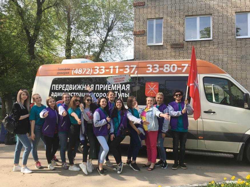 Тульские студенты отправились в Ставрополь