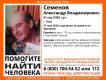 В Тульской области пропал 61-летний мужчина