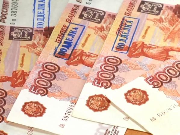 ВТульской области заквартал обнаружили 146 фальшивых купюр