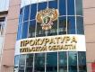 Прокуратура Тульской области начала проверку по факту аварии со скорой помощью