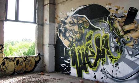 Рисовать во дворах и на гаражах